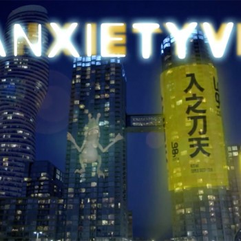 anxietyville-trailer
