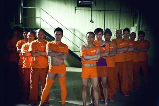 prison-dancer-webseries